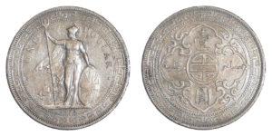 イギリス貿易銀