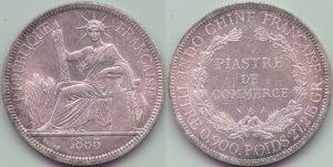 インドシナ貿易銀
