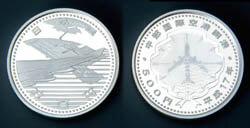 中部国際空港開港記念硬貨