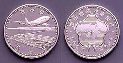 関西国際空港開港記念硬貨