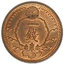 カラス一銭黄銅貨