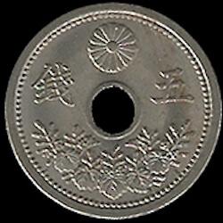 小型五銭白銅貨