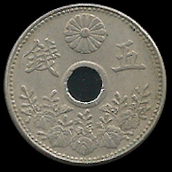 大型五銭白銅貨