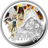 秋田県地方自治コイン1000円銀貨
