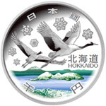 北海道地方自治コイン1000円銀貨