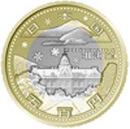 北海道地方自治コイン500円クラッド貨幣