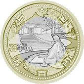 岩手県地方自治コイン500円クラッド貨幣