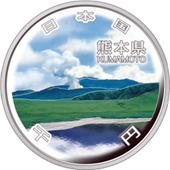 熊本県地方自治コイン1000円銀貨