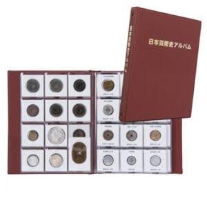 日本貨幣史アルバム
