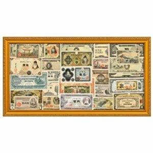 日本紙幣史総覧