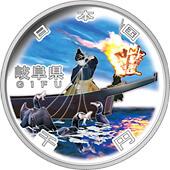 岐阜県地方自治コイン1000円銀貨