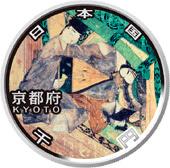 京都地方自治コイン1000円銀貨