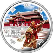 沖縄県地方自治コイン1000円銀貨