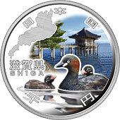 滋賀県地方自治コイン1000円銀貨
