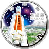 茨城県地方自治コイン1000円クラッド貨幣