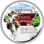 神奈川県地方自治コイン1000円クラッド貨幣