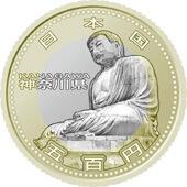 神奈川地方自治コイン500円クラッド貨幣