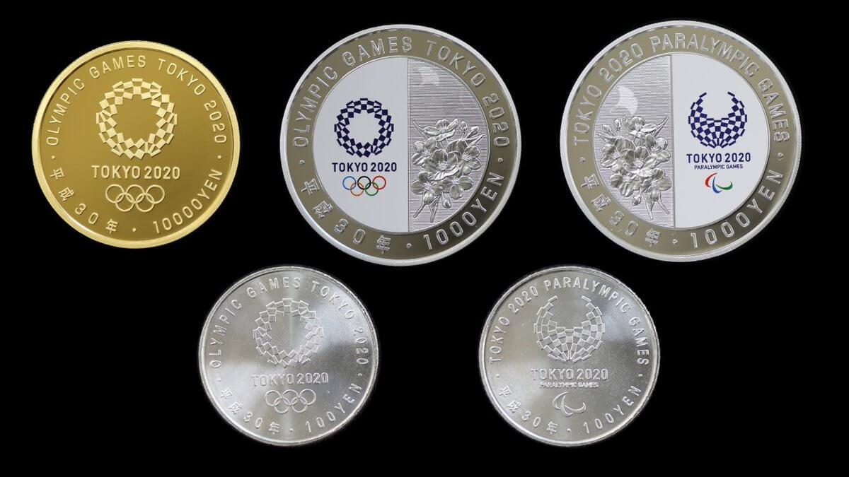 記念コイン・硬貨