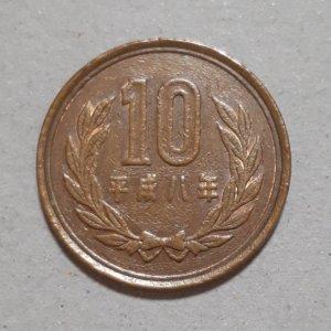 平成のエラーコイン