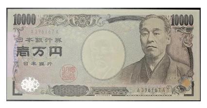 1万円のAA紙幣