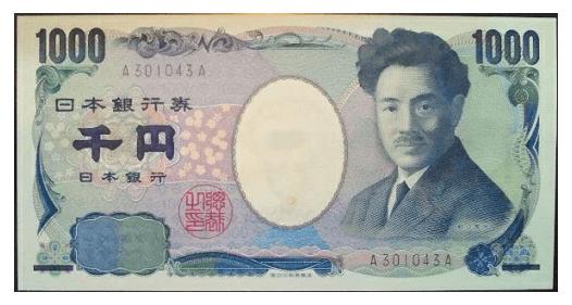 番号がAAの紙幣