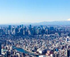 関東の上空