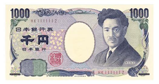 ぞろ目の紙幣