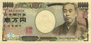 1万円E号券