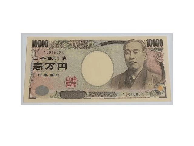 AA-ZZZの1万円札