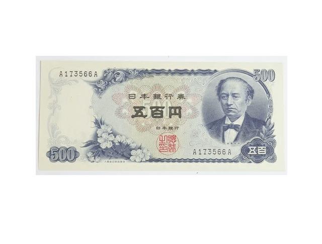 新500円