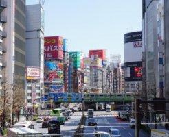 新宿の青梅街道