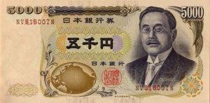 旧5,000円札の表側