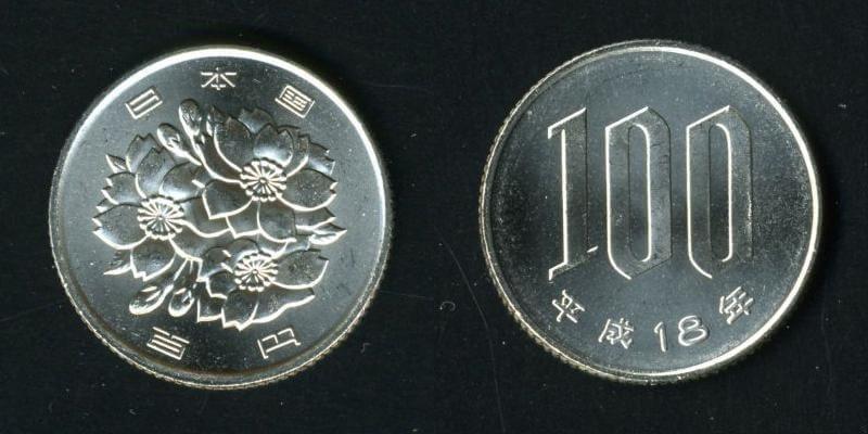 100円硬貨(桜花)