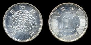 100円硬貨(稲穂)