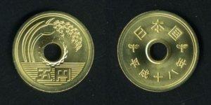 5円黄銅貨(ゴシック体)