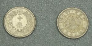 10銭硬貨・銀貨(明治39年・旭日)