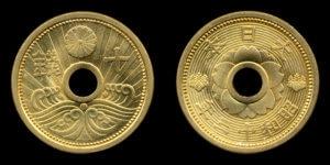 10銭硬貨・銀貨(昭和13年・アルミ青銅)