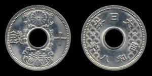 10銭硬貨・銀貨(昭和8年・ニッケル)