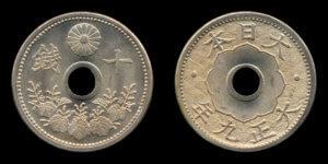 10銭硬貨・銀貨(大正9年・白銅)
