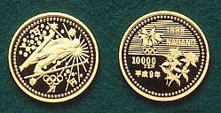 一万円金貨(長野オリンピック冬季競技大会)