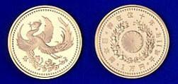一万円金貨(天皇陛下御在位10年)