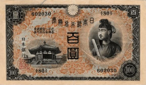 楽天「兌換券100円」