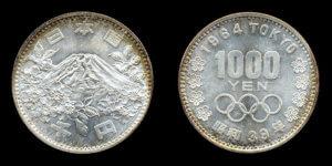 東京オリンピック記念1000円銀貨