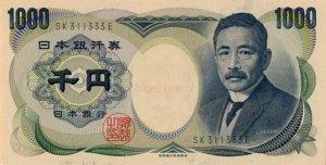 夏目漱石1,000円札