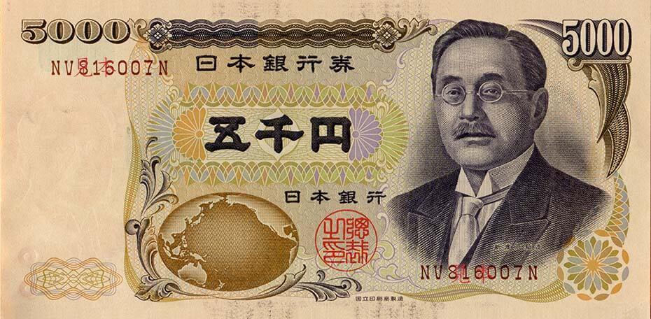 新渡戸稲造5,000円札