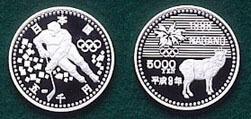 長野オリンピック記念硬貨(5,000円)