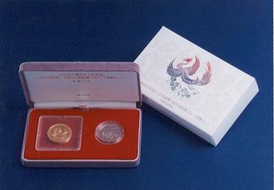 天皇陛下御在位10年記念貨幣2点セット