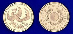 天皇陛下御在位10年記念硬貨(10,000円金貨)