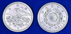 天皇陛下御在位10年記念硬貨(500円硬貨)