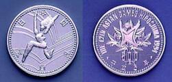 第12回アジア競技大会記念500円硬貨(跳ぶ)